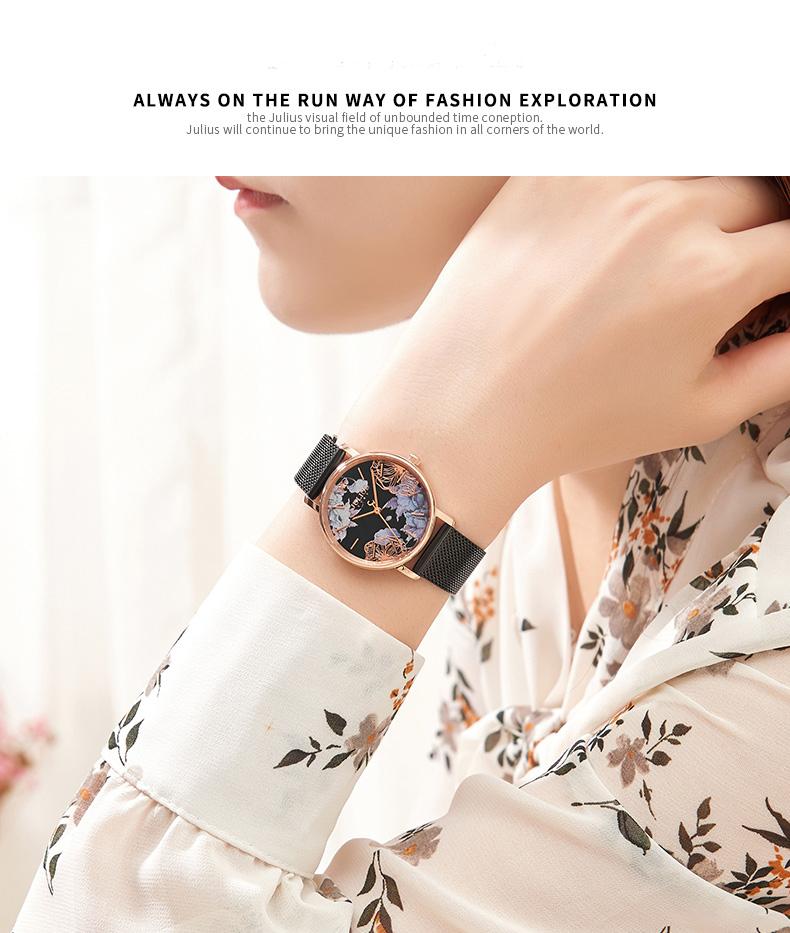 Những mẫu đồng hồ Julius Hàn Quốc mới nhất khiến bạn yêu mê mẩn - 3
